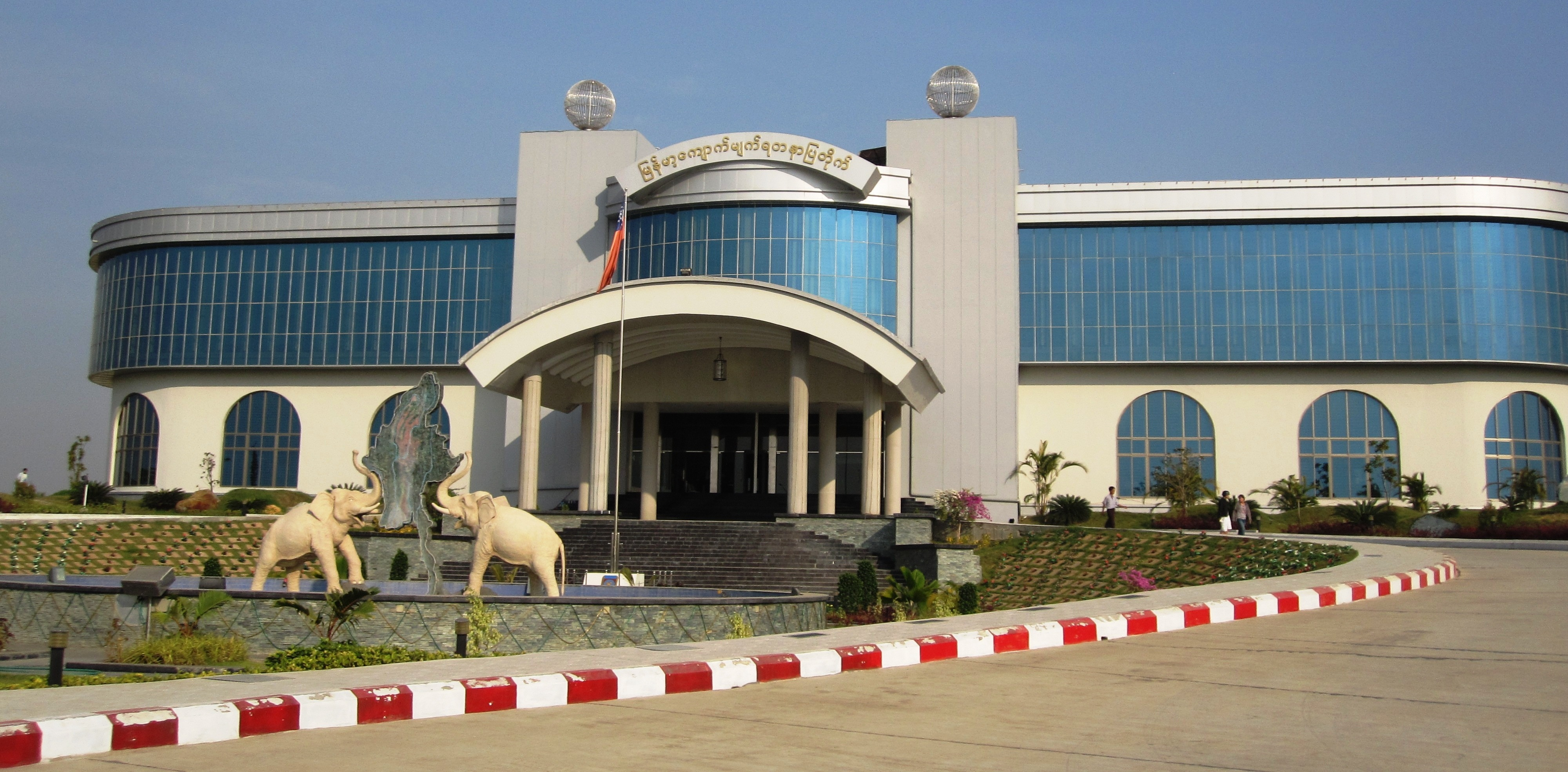 museum, naypyidaw