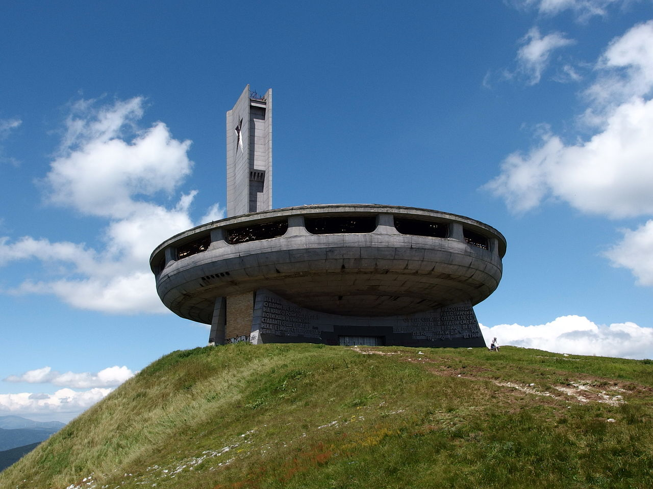 buzludzha monument, abandoned places